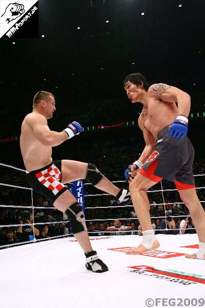 Mirko CroCop vs. Hong-Man Choi