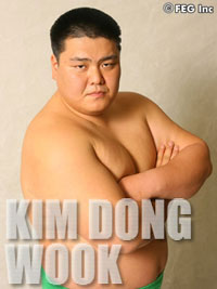 Dong Wook Kim